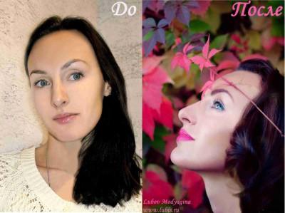 До и После портреты